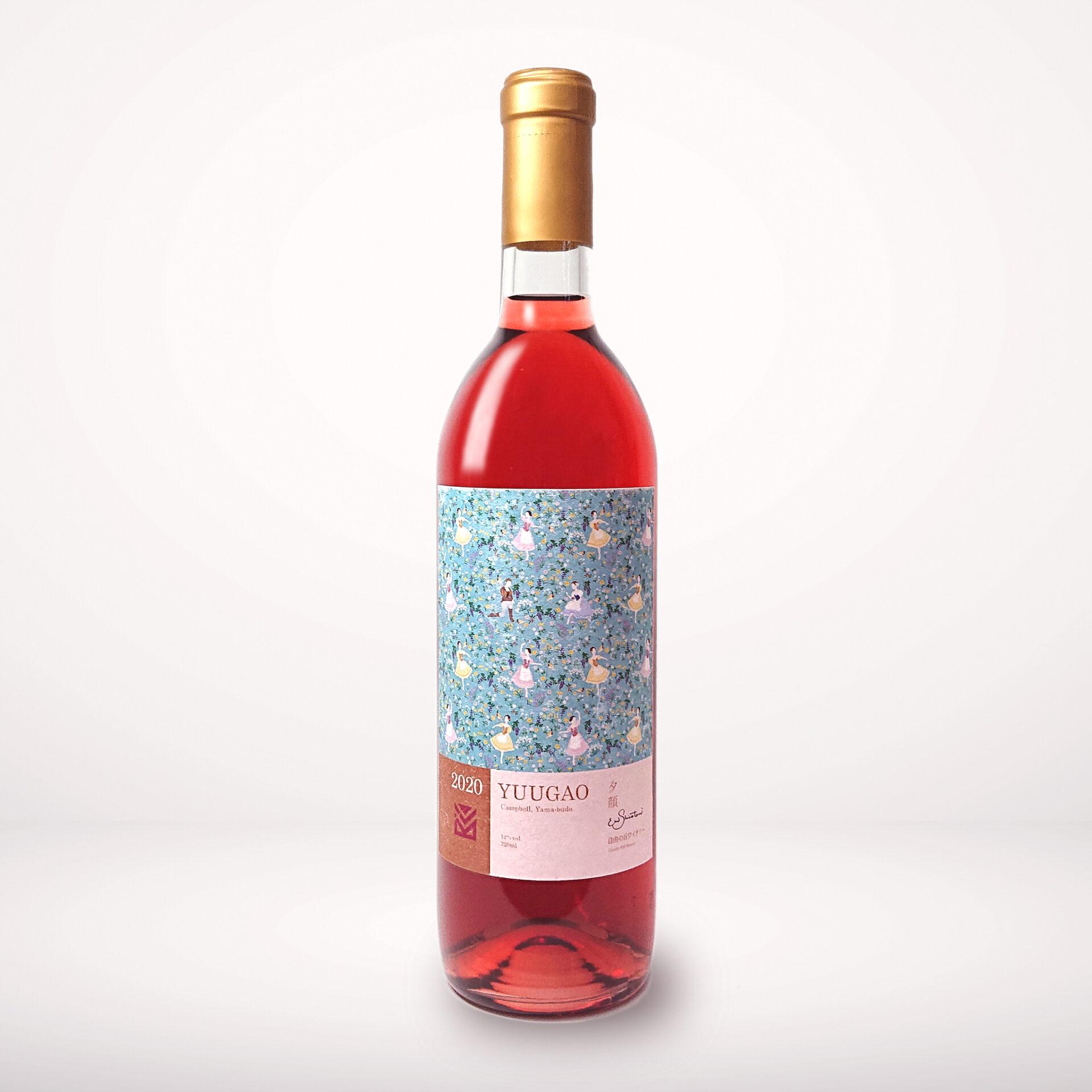 自由の丘ワイン 夕顔2020(ゆうがお)